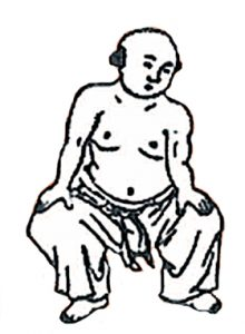 Privatpraxis Dr. med. A. Ghazi-Idrissi: Zeichnung Chinese beim Qigong, hockend